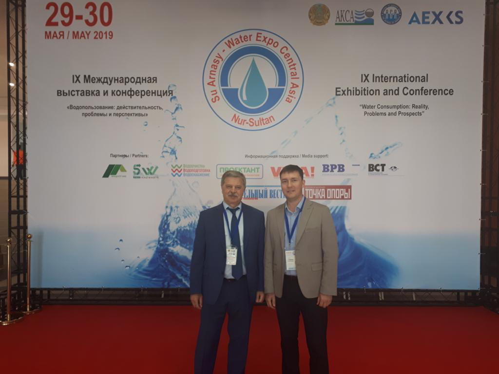 SU ARNASY - Water Expo Central Asia 2019